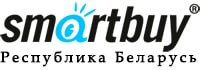 Дистрибуция оптовая продажа SmartBuy в Беларуси